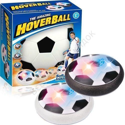 Аэромяч Hoverball ( Ховер Бол)